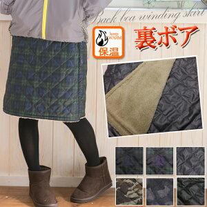 ファッション チェック キルティング スカート ボアフリース