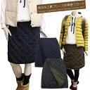 山ガールファッションにおすすめ裏フリースの両面着用で2倍楽しめるリバーシブルキルティングスカート♪山ガールひざ丈裏起毛巻きスカートが中綿キルトで防寒に最適♪キルティング山 スカート/ラップスカート/防寒【メール便不可】