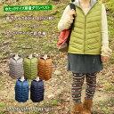 山ガールファッション 軽量 ダウンベスト 【154411,912】 レディース 防寒 フード付き ジップアップ ベスト 大きいサイズ
