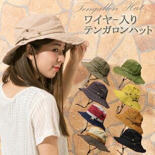 サファリ テンガロンハット ファッション
