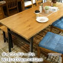 RoomClip商品情報 - IRON(アイアン) ダイニングテーブル W145×D70×H72cm 天然木 アイアン 東谷