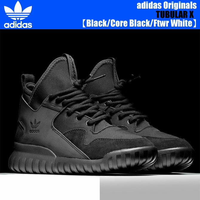 Cheap Tubular X, Cheapest Adidas Tubular X Sale Outlet 2017