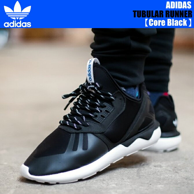 Men Best Sellers Tubular Shoes adidas US