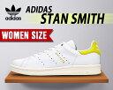 【アディダス スタンスミス 新作】adidas STAN S...