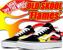 VANS OLD SKOOL (Flame) blk/blk...