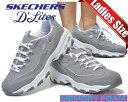 【スケッチャーズ スニーカー レディース】SKECHERS D'LITES ME TIME gray/white【ディライツ ミータイム 厚底 スニーカー ウィメンズ】