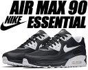 NIKE AIR MAX 90 ESSENTIAL anthracite/white-black【ナイキ エアマックス 90 スニーカー エア マックス 90 エッセンシャル アントラシート メンズ】