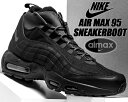 NIKE AIR MAX 95 SNEAKERBOOT bl...