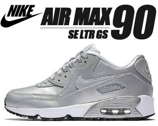 お得な割引クーポン発行中!!NIKE AIR MAX 90 SE LTR GS m.platinum/m.platinum【ナイキ スニーカー エアマックス 90 レディース・サイズ】
