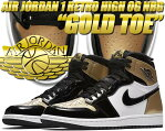 "NIKE AIR JORDAN 1 RETRO HIGH OG NGR ""GOLD TOE"" black/black-metallic gold 【ナイキ エアジョーダン 1 AJ1 メンズ OG パテントレザー ゴールド ブラック ホワイト】"