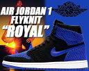 NIKE AIR JORDAN 1 RETRO HI FLYKNIT ROYAL black/gam...
