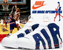 NIKE AIR MORE UPTEMPO 96 white...