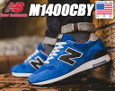 NEW BALANCE M1400CBY MADE IN U...