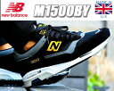 NEW BALANCE M1500BY Made in En...