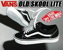 VANS OLD SKOOL LITE black/white【バンズ スニーカー オールドスクール...