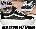 VANS OLD SKOOL Platform black/...
