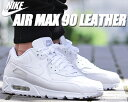 NIKE AIR MAX 90 LEATHER white/...