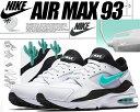 NIKE AIR MAX 93 white/sport tu...