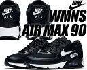 NIKE WMNS AIR MAX 90 black/whi...