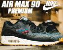NIKE AIR MAX 90 PREMIUM dark o...