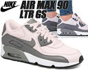 NIKE AIR MAX 90 LTR GS barely ...
