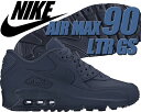 NIKE AIR MAX 90 LTR(GS) obsidi...