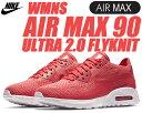 NIKE WMNS MAX 90 ULTRA 2.0 FLYKNIT Bright Crimson geranium/geranium-white 【ナイキ ウィメンズ エアマックス 90 ウルトラ 2.0 スニーカー レディース エア マックス 90 フライニット クリムゾン ピンク ランニングシューズ】