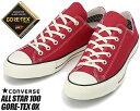CONVERSE ALL STAR 100 GORE-TEX RED 32169362 コンバース オールスター 100周年 ゴアテックス オックス スニーカー ローカット レッド