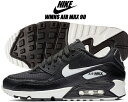 NIKE WMNS AIR MAX 90 black/sum...