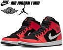 NIKE AIR JORDAN 1 MID black/in...