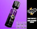 ショッピングスプレー CREP PROTECT(クレップ プロテクト)WATERPROOF SPRAY 200ml 【シューズケア 防水スプレー 撥水 CREP PROTECT】