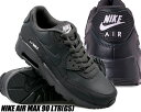 NIKE AIR MAX 90 LTR(GS) anthra...