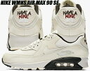 NIKE WMNS AIR MAX 90 SE HAVE A...