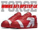 NIKE WMNS AF1 UPSTEP LX univer...