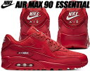 NIKE AIR MAX 90 ESSENTIAL univ...