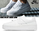NIKE WMNS AF1 SAGE LOW white/white-white ナイキ ウィメンズ エアフォース 1 セイジ AIR FORCE ONE レディース スニーカー ホワイト ar5339-100