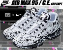 NIKE AIR MAX 95/C.E white/blac...