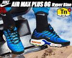 NIKE AIR MAX PLUS OG black/chamois-sky blue 【ナイキ エアマックス プラス スニーカー エア マックス HYPER BLUE tuned air】