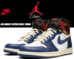 NIKE AIR JORDAN 1 RETRO HI NRG / UNION white/storm blue-varsity red ナイキ エアジョーダン 1 ハイ ユニオン AJ1 メンズ