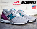 NEW BALANCE M1300DGR MADE IN U...