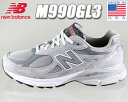 NEW BALANCE M990GL3 MADE IN U.S.A. 【ニューバランス 990 V3...