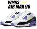 NIKE WMNS AIR MAX 90 white/bar...