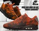 NIKE AIR MAX 90 QS MARS LANDING mars stone/magma orange cd0920-600 ナイキ エアマックス 90 マーズランディング 火星 リフレクター スニーカー