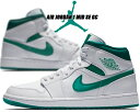 NIKE AIR JORDAN 1 MID SE GC white/mystic green-whi...