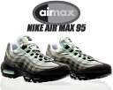 NIKE AIR MAX 95 white/fresh mint-granite-dust cd7495-101 ナイキ