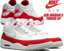 NIKE AIR JORDAN 3 RETRO TINKER SP white/university red cj0939-100 AJIII TINKER HATFIELD AIR MAX 1 ナイキ エアジョーダン 3 ティンカー スニーカー