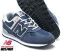 【ニューバランス 574 レディース】NEW BALANCE...