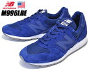 NEW BALANCE M996LRE MADE IN U....