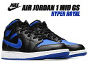 NIKE AIR JORDAN 1 MID(GS) blac...