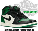 NIKE AIR JORDAN 1 RETRO HI OG pine green/black-sail 555088-302 ナイキ エアジョーダン 1 OG AJ エア ジョーダン 1 OG レトロ パイングリーン スニーカー メンズ
